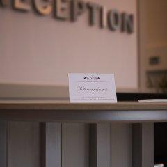 Hotel Lion Sofia удобства в номере
