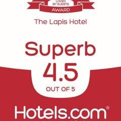 The Lapis Hotel Ханой городской автобус