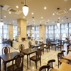 Отель Sky Court Hakata Хаката питание