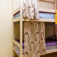 """Гостиница Hostel """"ZVEZDA"""" в Москве отзывы, цены и фото номеров - забронировать гостиницу Hostel """"ZVEZDA"""" онлайн Москва сейф в номере"""