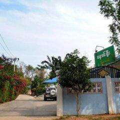 Отель Naung Yoe Motel Мьянма, Пром - отзывы, цены и фото номеров - забронировать отель Naung Yoe Motel онлайн приотельная территория