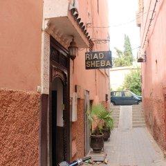 Отель Riad Dar Sheba Марокко, Марракеш - отзывы, цены и фото номеров - забронировать отель Riad Dar Sheba онлайн парковка