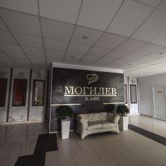 Гостиница Могилёв Беларусь, Могилёв - - забронировать гостиницу Могилёв, цены и фото номеров интерьер отеля