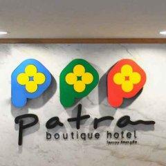 Отель Patra Boutique Бангкок пляж