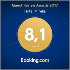 Hotel Mirella интерьер отеля