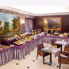 Hotel Morgana Рим питание фото 3