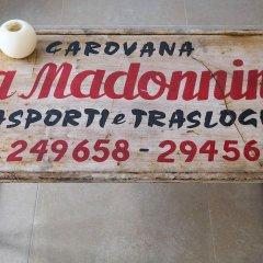 Отель Cassari UpArtments Италия, Палермо - отзывы, цены и фото номеров - забронировать отель Cassari UpArtments онлайн ванная