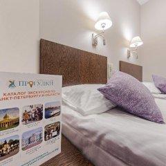 Гостиница Atman 3* Стандартный номер с различными типами кроватей фото 31