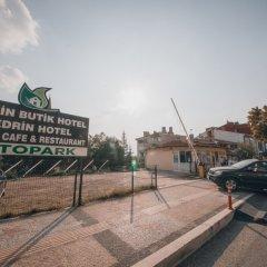 Edrin Hotel Турция, Эдирне - отзывы, цены и фото номеров - забронировать отель Edrin Hotel онлайн парковка