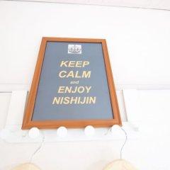 Отель AMP FLAT Nishijin5 Фукуока удобства в номере