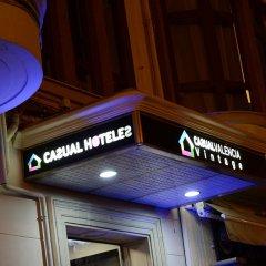 Отель Casual Vintage Valencia Испания, Валенсия - 3 отзыва об отеле, цены и фото номеров - забронировать отель Casual Vintage Valencia онлайн развлечения