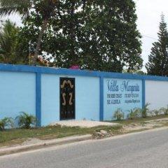 Отель Relais Villa Margarita Доминикана, Бока Чика - отзывы, цены и фото номеров - забронировать отель Relais Villa Margarita онлайн приотельная территория фото 2