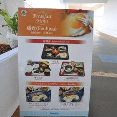 Отель Starts Guam Resort Hotel Гуам, Дедедо - отзывы, цены и фото номеров - забронировать отель Starts Guam Resort Hotel онлайн интерьер отеля фото 2