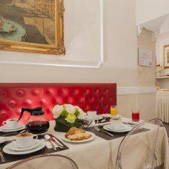 Отель Navona - Dimora Storica Италия, Рим - отзывы, цены и фото номеров - забронировать отель Navona - Dimora Storica онлайн в номере