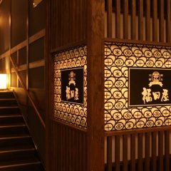 Отель Fukudaya Ундзен интерьер отеля