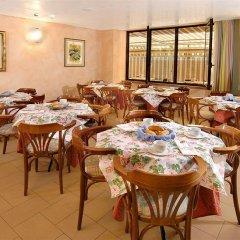 Отель Bel Sogno Римини питание