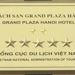 Grand Plaza Hanoi Hotel фото 4