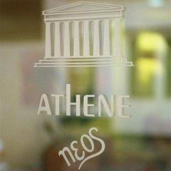 Отель Athene Neos Испания, Льорет-де-Мар - 1 отзыв об отеле, цены и фото номеров - забронировать отель Athene Neos онлайн бассейн