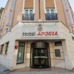 Отель Apogia Nice Франция, Ницца - 2 отзыва об отеле, цены и фото номеров - забронировать отель Apogia Nice онлайн фото 3