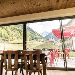 Отель Auberge du Mont-Blanc питание