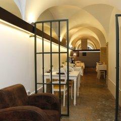 Отель Alecrim Ao Chiado Лиссабон спа