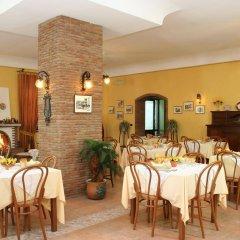 Отель Degli Amici Италия, Помпеи - отзывы, цены и фото номеров - забронировать отель Degli Amici онлайн питание фото 3