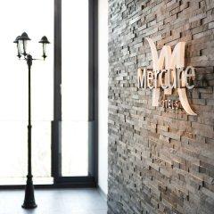 Отель Mercure Moa Берлин ванная фото 2