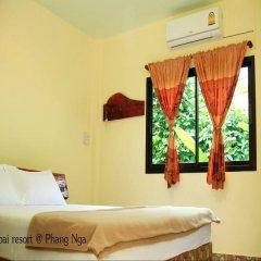 Отель Tambai Resort сейф в номере