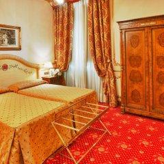 Отель Grand Hotel Wagner Италия, Палермо - 1 отзыв об отеле, цены и фото номеров - забронировать отель Grand Hotel Wagner онлайн детские мероприятия фото 2