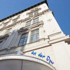 Отель Derag Livinghotel An Der Oper Вена вид на фасад