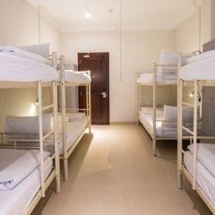 Backhome Hotel - Hostel детские мероприятия