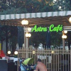 Отель Astra Болгария, Равда - отзывы, цены и фото номеров - забронировать отель Astra онлайн развлечения
