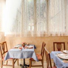 Hotel Caravaggio питание фото 3