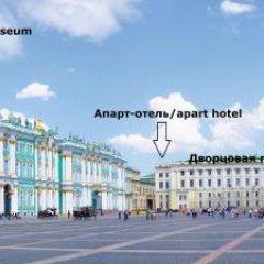 Apart-hotel near Hermitage Санкт-Петербург городской автобус