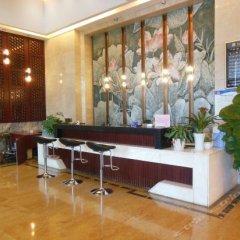 Ganzhou Shaoxing Hotel гостиничный бар