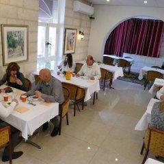 Zion Hotel Иерусалим питание фото 2