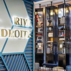 Отель Adagio Paris Centre Tour Eiffel Париж гостиничный бар