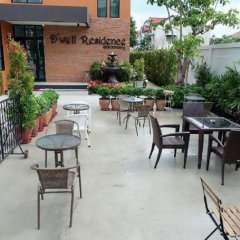 Отель D-Well Residence Don Muang Бангкок питание
