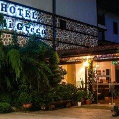 Elli Greco Hotel Сандански фото 11