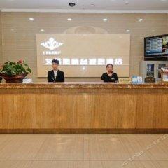 Isleep Hotel (Xi'an Dongmen) интерьер отеля фото 3