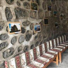 Отель Christy Горис интерьер отеля фото 3