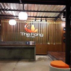 Отель The Fong Krabi Resort спа