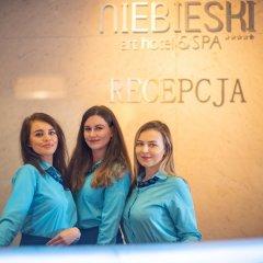 Niebieski Art Hotel & Spa городской автобус