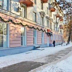 Гостиница Hostel Podvorie в Нижнем Новгороде 2 отзыва об отеле, цены и фото номеров - забронировать гостиницу Hostel Podvorie онлайн Нижний Новгород фото 4