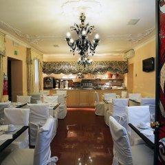 Отель Ca' Alvise Италия, Венеция - 6 отзывов об отеле, цены и фото номеров - забронировать отель Ca' Alvise онлайн фото 5
