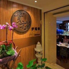 Grand Emperor Hotel развлечения