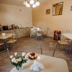 Гостиница Мини-Отель Морокко в Сочи 3 отзыва об отеле, цены и фото номеров - забронировать гостиницу Мини-Отель Морокко онлайн питание фото 2