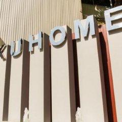 KU Home Hotel фото 4