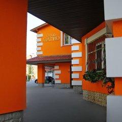 Гостиница Мини-Отель Патио в Тольятти 4 отзыва об отеле, цены и фото номеров - забронировать гостиницу Мини-Отель Патио онлайн фото 5