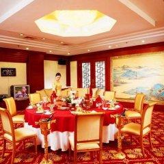 Отель Foreign Experts Building Пекин помещение для мероприятий